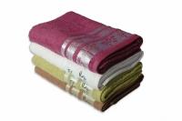 Ręcznik Bamboo 50x90